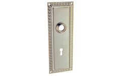 Ornate Brass Escutcheon Door Plate with Keyhole ~ Brushed Nickel Finish
