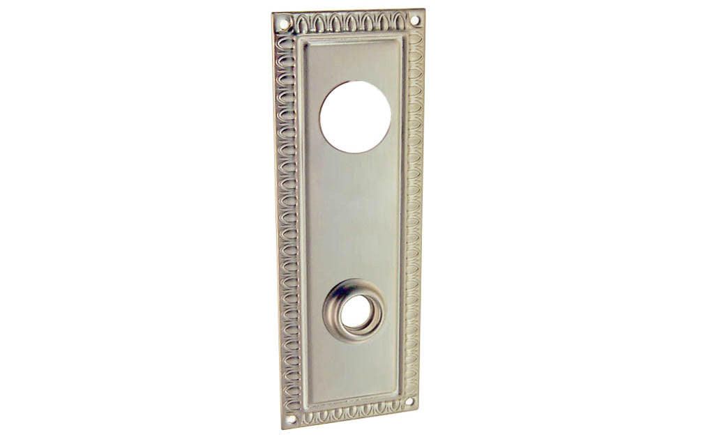 Brass Escutcheon Keyway Cylinder Door Plate ~ Brushed Nickel Finish