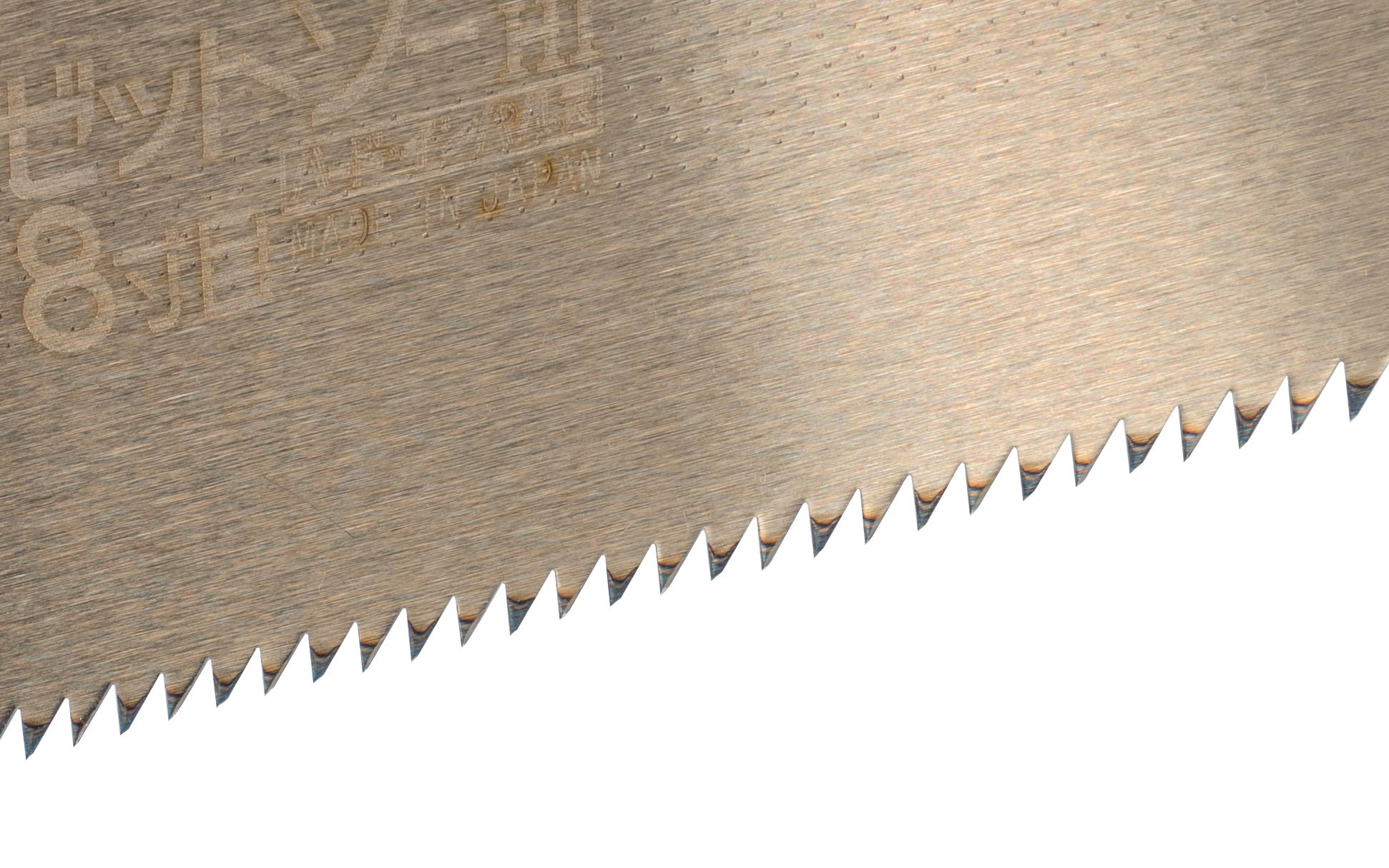 Replacement Rip Cut Blade for Japanese Z-Saw 250 mm