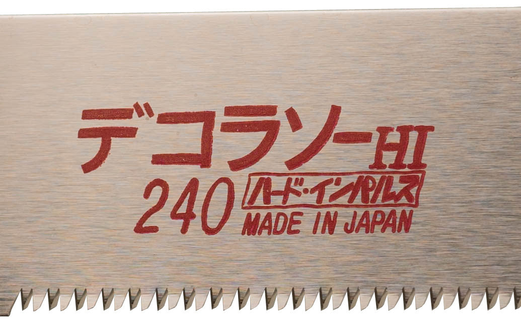 Replacement Blade for Japanese Z-Saw 240 mm