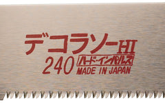 "Replacement Blade for Japanese Z-Saw 240 mm ""Dekora"""