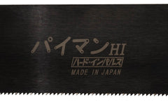 "Replacement Blade for Japanese Z-Saw 225 mm ""Pipe-man"" Metal Cutting"