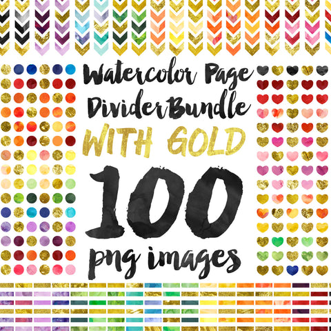Watercolor and Gold Page Divider Bundle