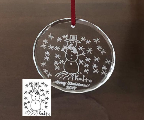 Christmas Glass Ornament - Custom Drawing Engraved