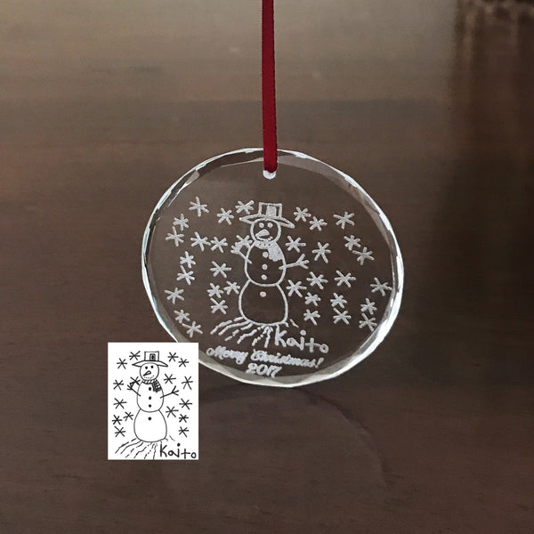 handwriting glass christmas ornament