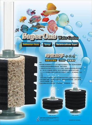 Sponge Filter with Bacto Rod Center