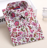 Floral long sleeved women shirt - multiple prints