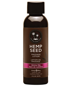 Earthly Body Hemp Seed Massage Lotion - 2 Oz Skinny Dip