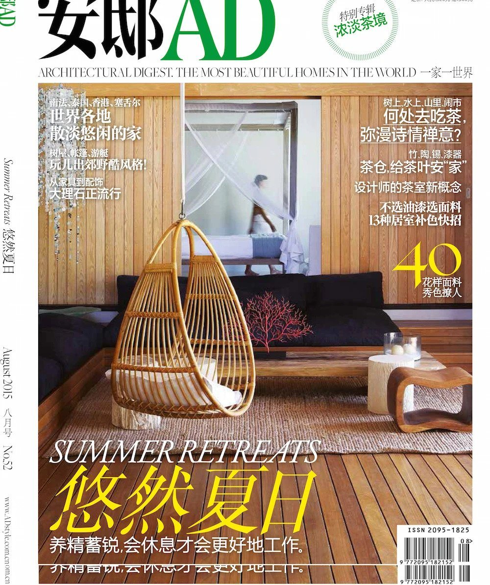 Architectural Digest China | MFVD AD