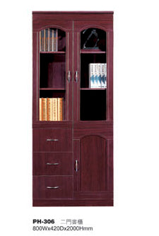 (PH306) FILING CABINET OFFICE STORAGE