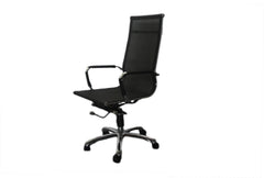 (372-1) Executive Chair