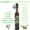 Ice Pressed Extra Virgin Olive Oil