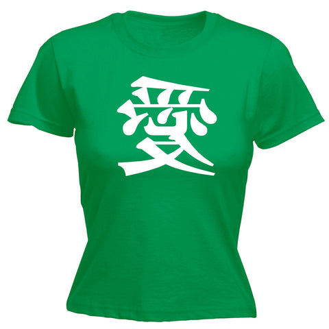 123t Women's Chinese Love Symbol Funny T-Shirt