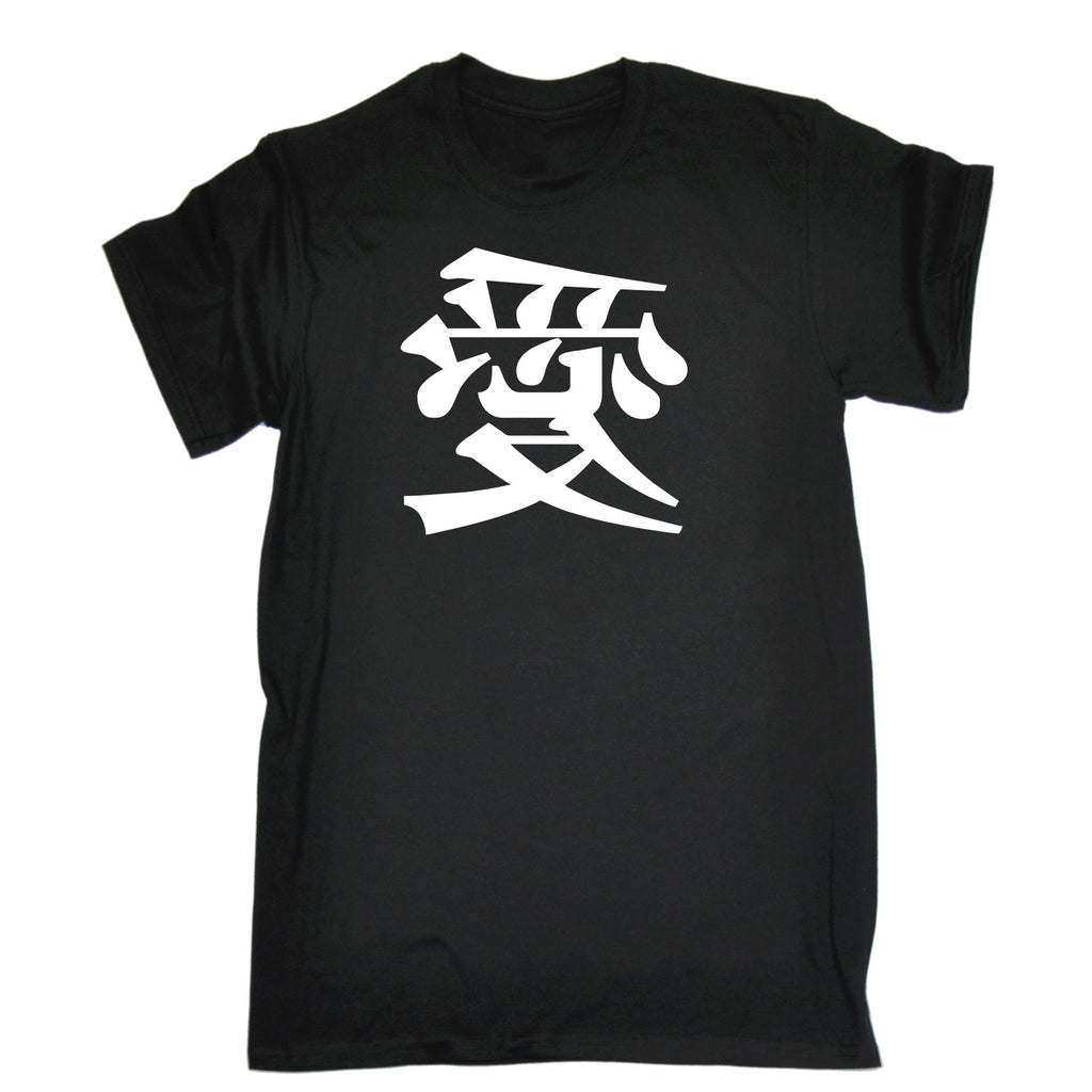 123t Men's Chinese Love Symbol Funny T-Shirt