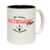 123t Yes ... Retirement Plan ... Gardening Funny Mug