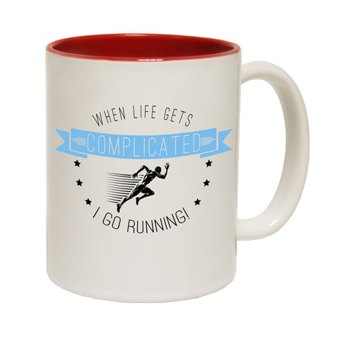 Personal Best When Life Get's Complicated Funny Running Mug