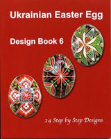Ukrainian Easter Egg Design Book 6