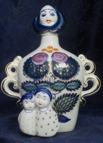 Porcelain Mama with Children Decanter