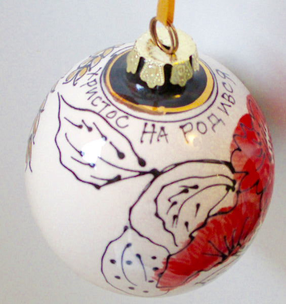 Now and Zen Christmas Ornament