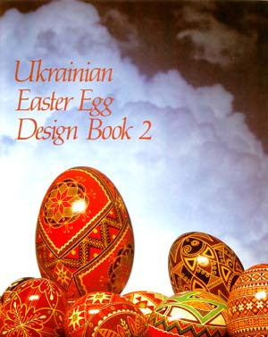 Ukrainian Design Book 2