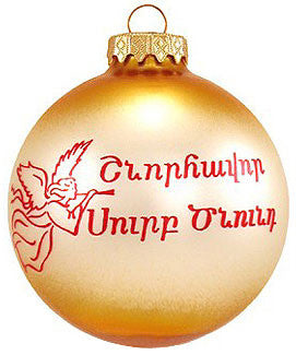 Armenia Christmas Custom Ornament