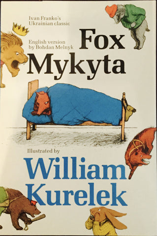 Fox Mykyta English version of Лис Микита