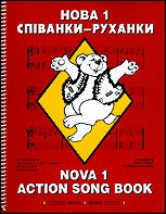 Nova 1: Action Song Book