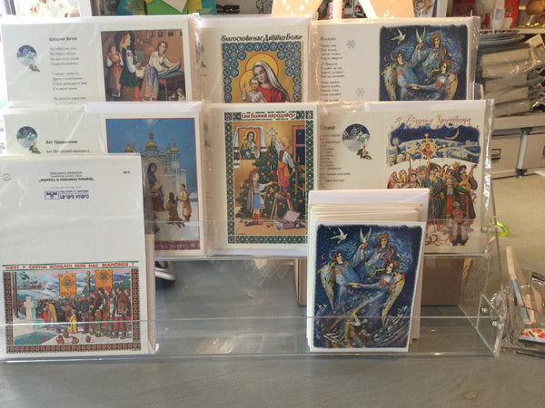 Set of Ukrainian Greeting Christmas cards