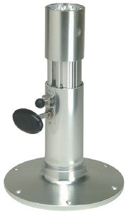Adjustable Height Seat Base - Smooth Series