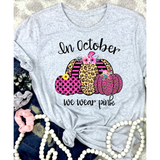 Leopard October Pumpkin on Heather White Crewneck (Fits True to Size)