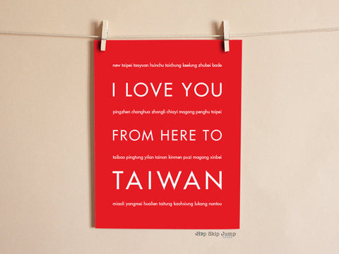 i love you from here to taiwan