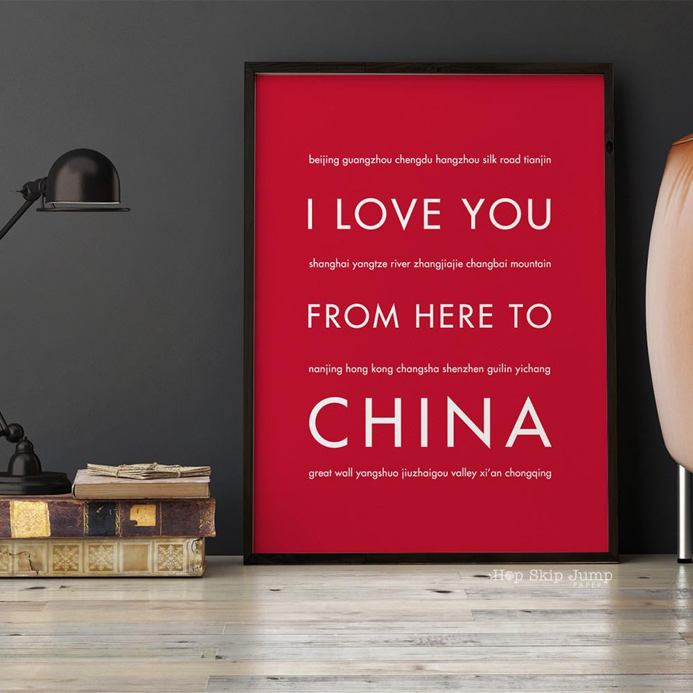 CHINA Travel Print | Gift Idea | HopSkipJumpPaper