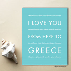 GREECE Travel Art Print | Gift Idea | HopSkipJumpPaper  - Shop Online