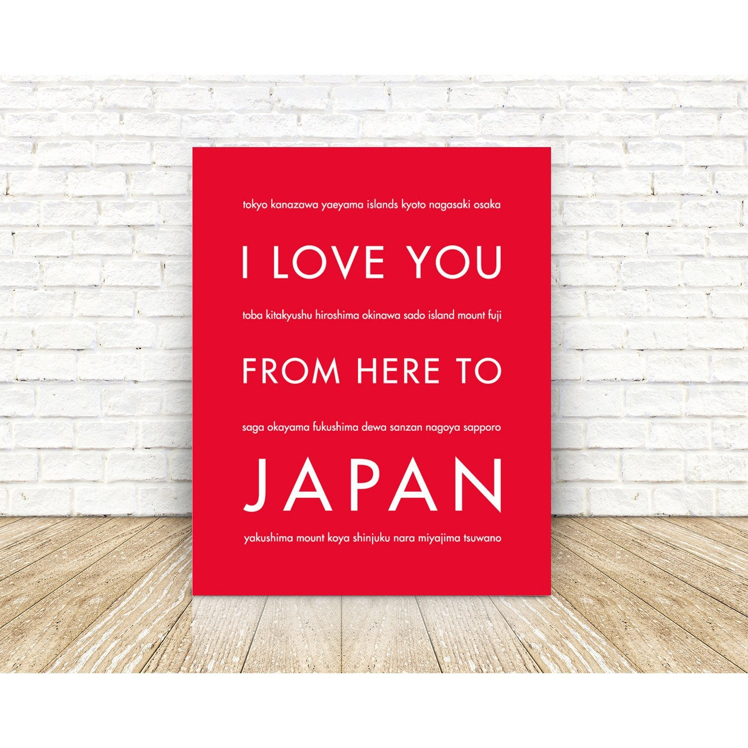 JAPAN Travel Art Print | Gift Idea | HopSkipJumpPaper  - Shop Online