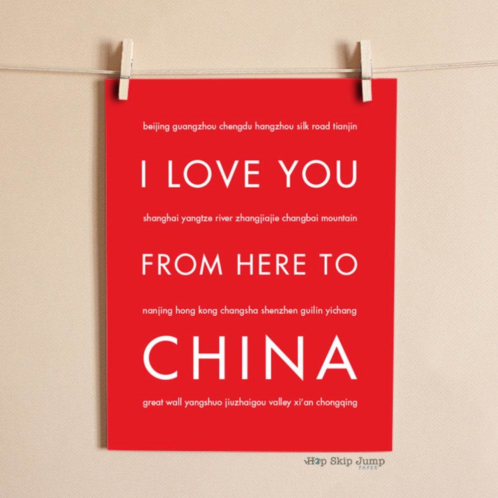 CHINA Travel Print | Gift Idea | HopSkipJumpPaper  - Shop Online