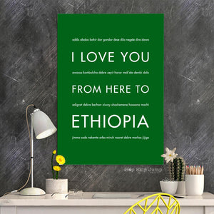 ETHIOPIA Travel Art | Gift Idea | HopSkipJumpPaper