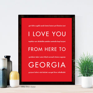 GEORGIA Country Art Print | Gift Idea | HopSkipJumpPaper  - Shop Online