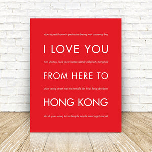 HONG KONG Asian Art Print | Gift Idea | HopSkipJumpPaper  - Shop Online