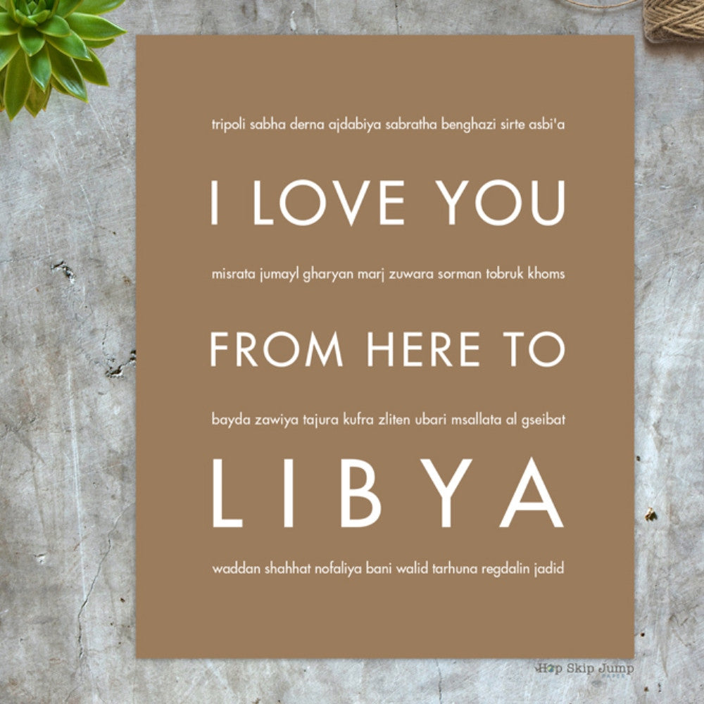 LIBYA art print Travel Art Print | Gift Idea | HopSkipJumpPaper  - Shop Online