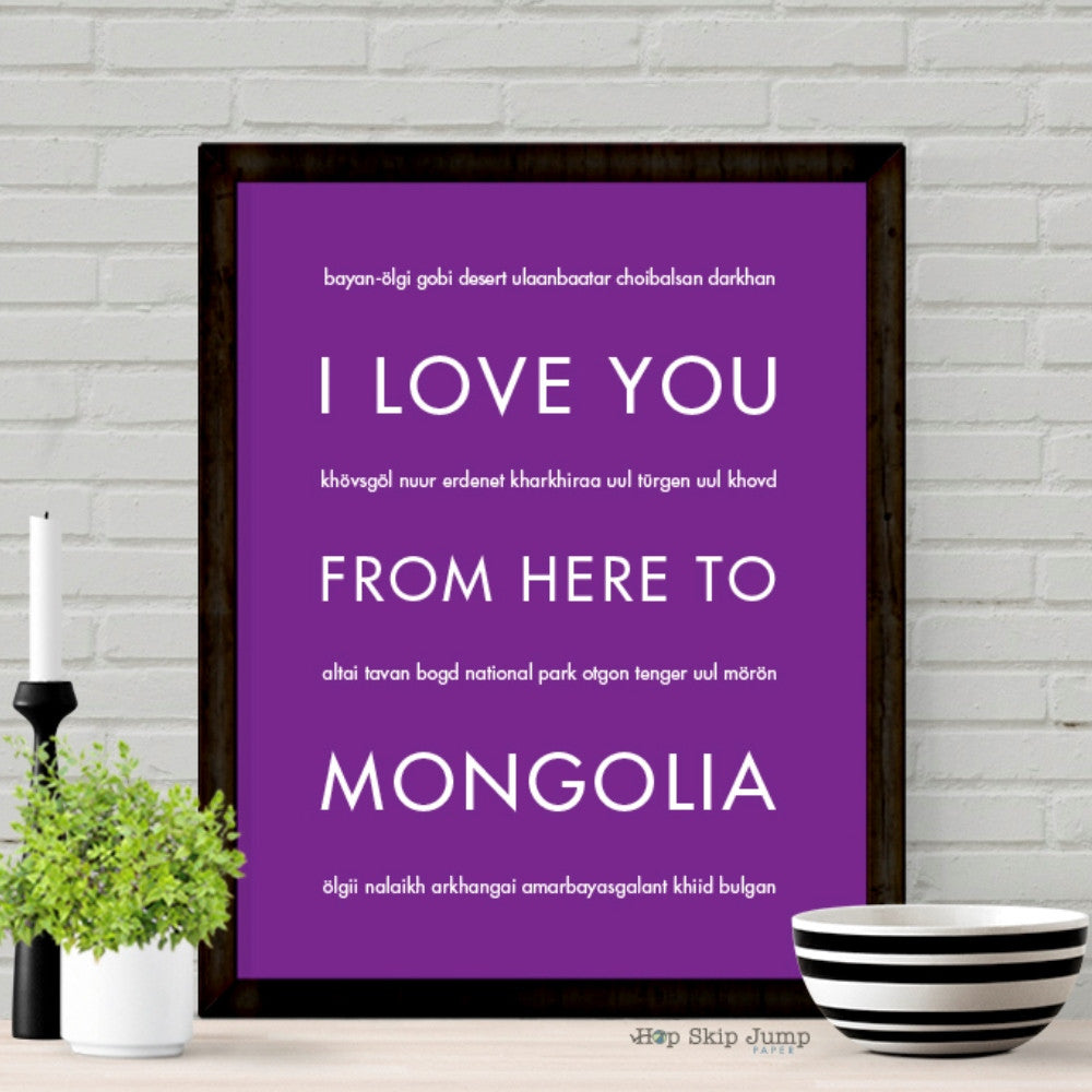 MONGOLIA Travel Art Print | Gift Idea | HopSkipJumpPaper  - Shop Online