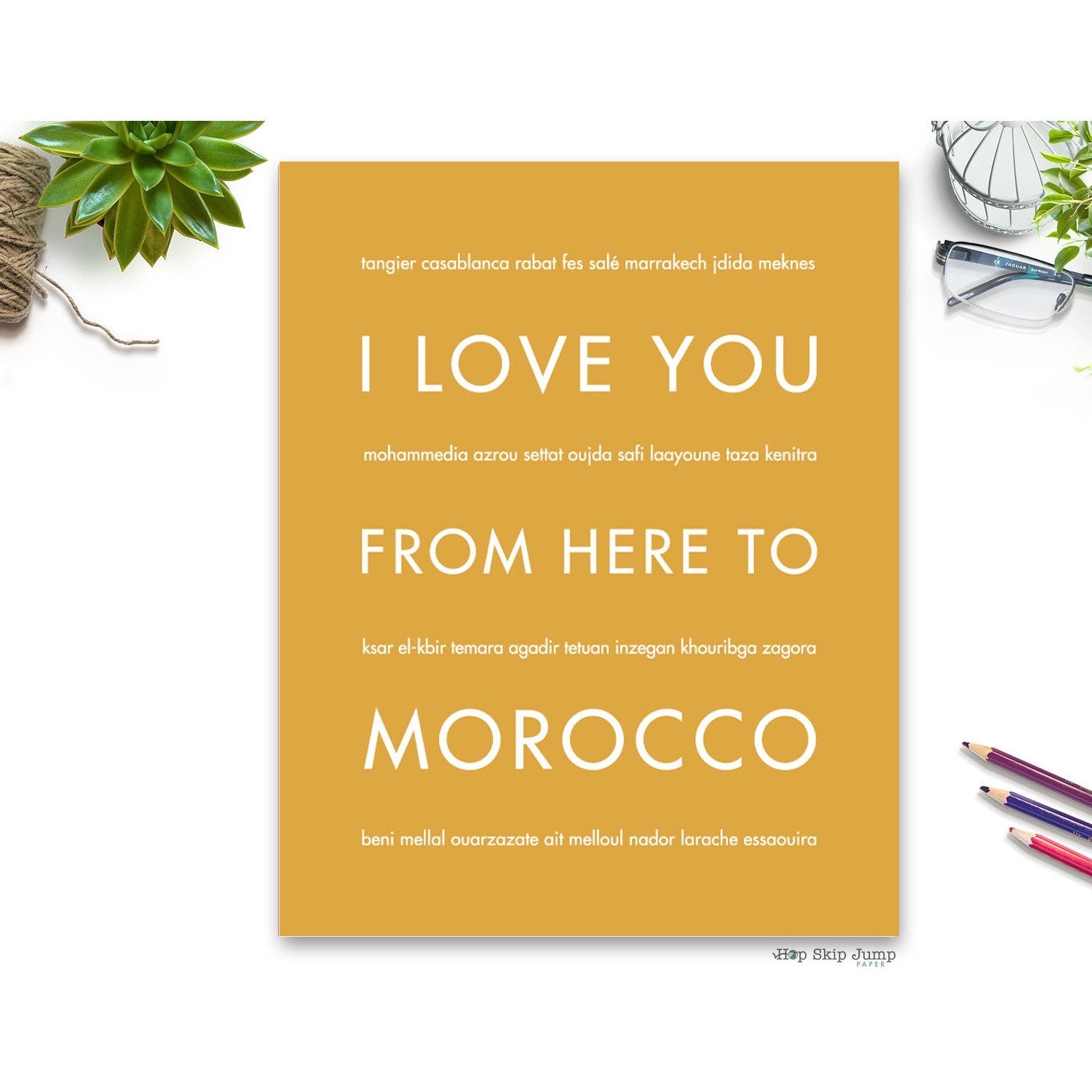 MOROCCO Travel Art Print | Gift Idea | HopSkipJumpPaper  - Shop Online