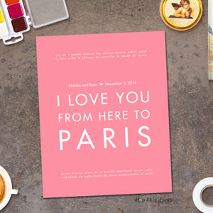 PARIS Custom Wedding Art Print | Gift Idea | HopSkipJumpPaper  - Shop Online