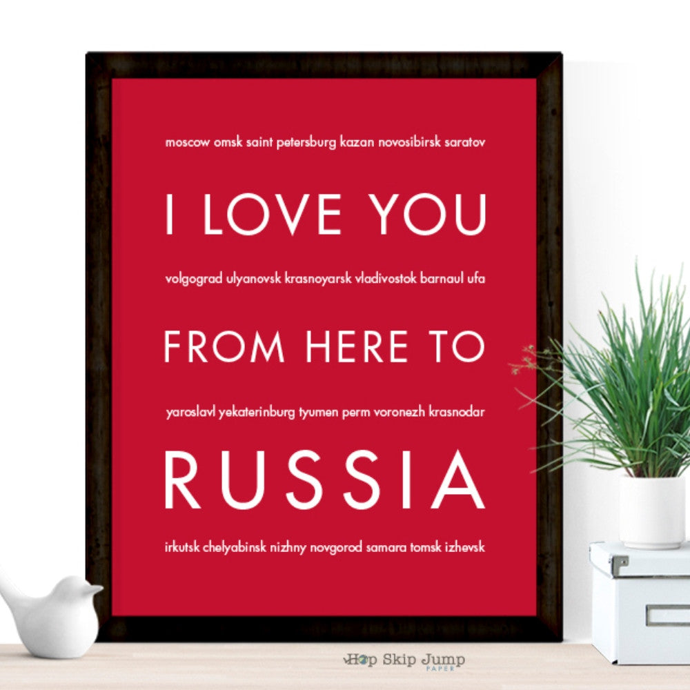 RUSSIA art print Travel Art Print | Gift Idea | HopSkipJumpPaper  - Shop Online