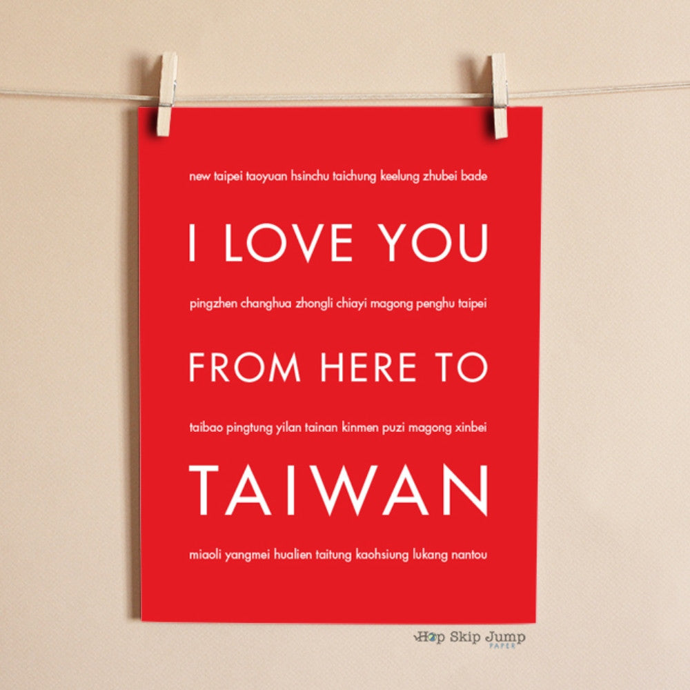TAIWAN Travel Art Print | Gift Idea | HopSkipJumpPaper  - Shop Online