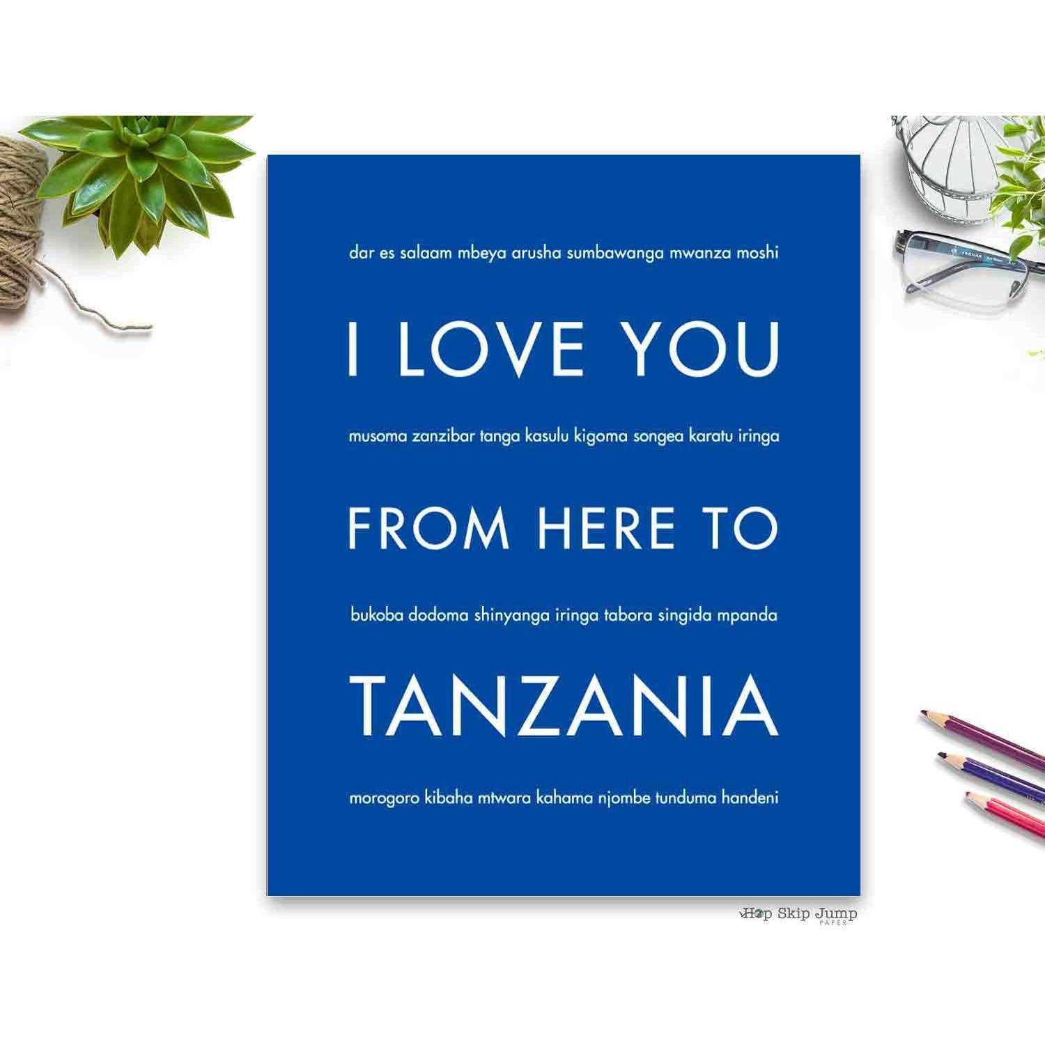TANZANIA Travel Art Print | Gift Idea | HopSkipJumpPaper  - Shop Online