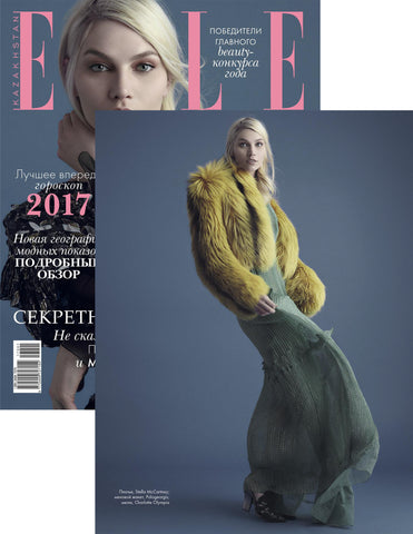 The Lola featured in ELLE Kazakhstan, January 2017