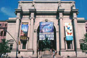 Feb. 19th: Field Trip to American Museum of Natural History