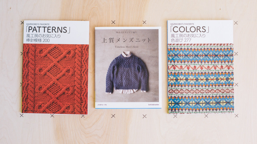 How to read Japanese Knitting Patterns