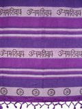 "Om Tab Top Curtain Drape Panel Cotton 44"" x 88"" Purple"