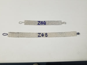 Zeta Beaded Bracelet and Choker